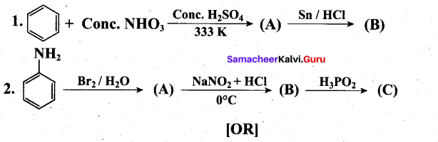Tamil Nadu 12th Chemistry Model Question Paper 1 English Medium - 29