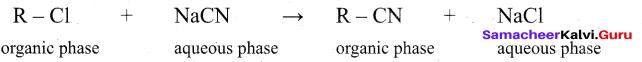 Tamil Nadu 12th Chemistry Model Question Paper 5 English Medium - 17