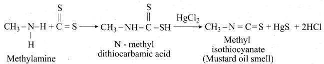 Tamil Nadu 12th Chemistry Model Question Paper 5 English Medium - 43