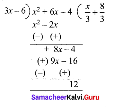 Tamil Nadu 12th Maths Model Question Paper 1 English Medium - 17