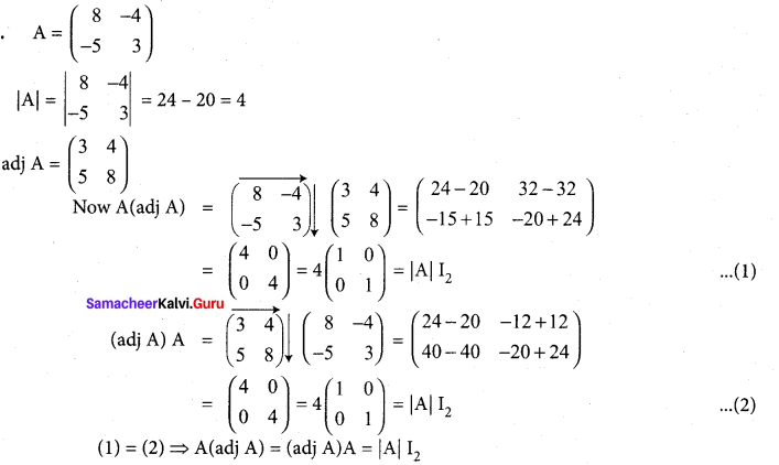 Tamil Nadu 12th Maths Model Question Paper 1 English Medium - 2