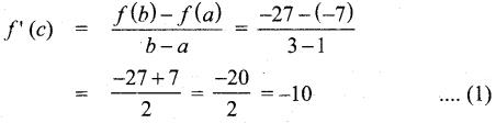 Tamil Nadu 12th Maths Model Question Paper 3 English Medium - 21