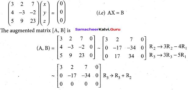 Tamil Nadu 12th Maths Model Question Paper 3 English Medium - 31
