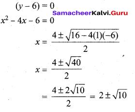 Tamil Nadu 12th Maths Model Question Paper 3 English Medium - 40