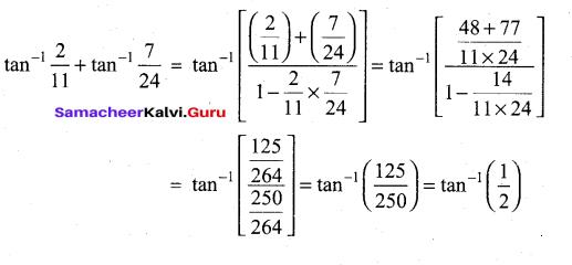Tamil Nadu 12th Maths Model Question Paper 3 English Medium - 43
