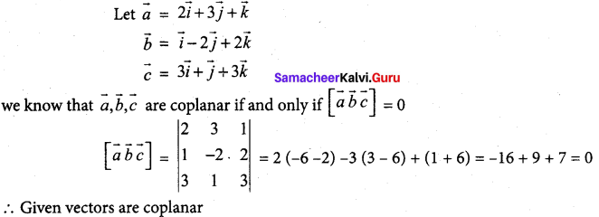 Tamil Nadu 12th Maths Model Question Paper 3 English Medium - 8