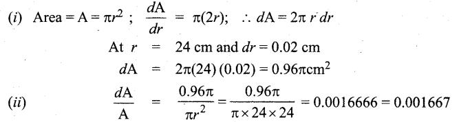 Tamil Nadu 12th Maths Model Question Paper 4 English Medium - 12