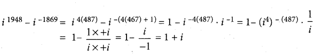 Tamil Nadu 12th Maths Model Question Paper 4 English Medium - 15