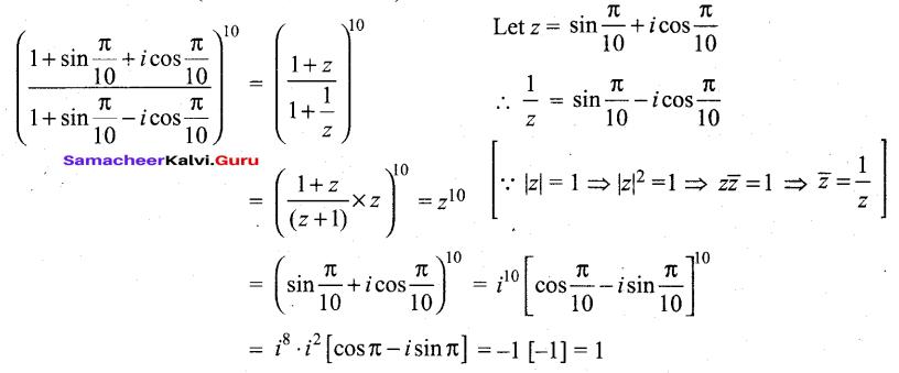 Tamil Nadu 12th Maths Model Question Paper 4 English Medium - 18
