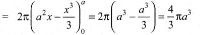 Tamil Nadu 12th Maths Model Question Paper 4 English Medium - 24
