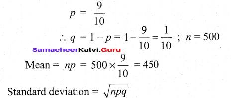 Tamil Nadu 12th Maths Model Question Paper 4 English Medium - 28