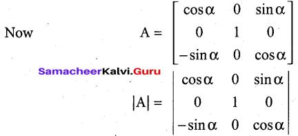 Tamil Nadu 12th Maths Model Question Paper 4 English Medium - 30
