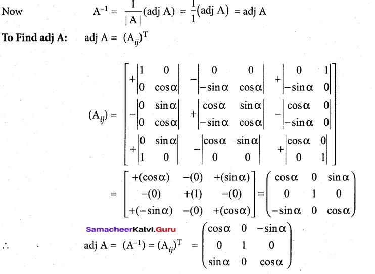 Tamil Nadu 12th Maths Model Question Paper 4 English Medium - 31
