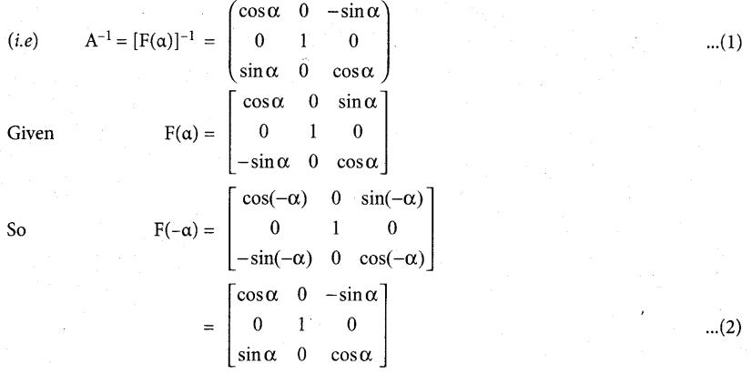 Tamil Nadu 12th Maths Model Question Paper 4 English Medium - 32