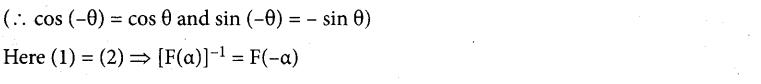 Tamil Nadu 12th Maths Model Question Paper 4 English Medium - 33