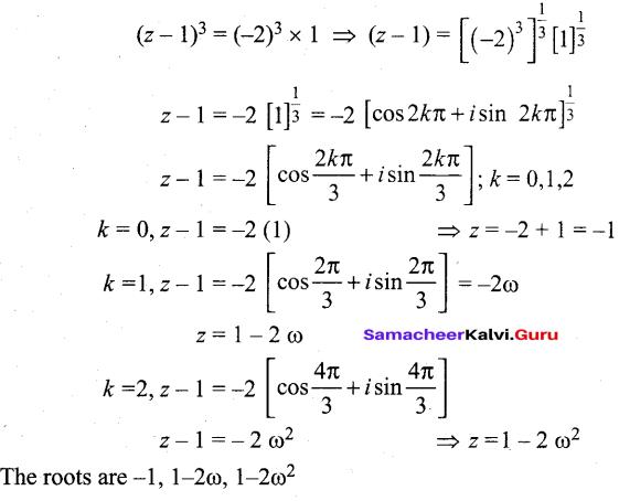 Tamil Nadu 12th Maths Model Question Paper 4 English Medium - 34