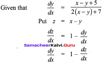 Tamil Nadu 12th Maths Model Question Paper 4 English Medium - 50