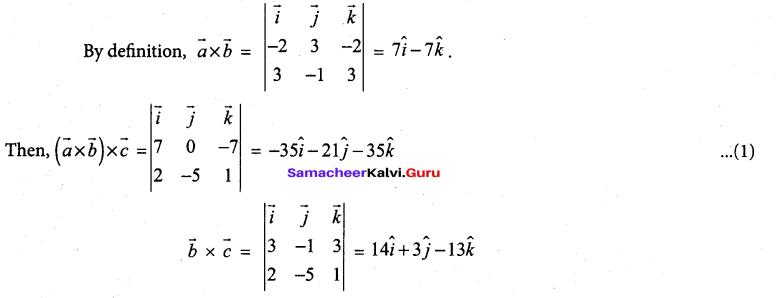 Tamil Nadu 12th Maths Model Question Paper 4 English Medium - 58