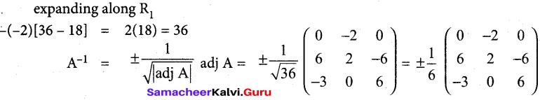 Tamil Nadu 12th Maths Model Question Paper 4 English Medium - 6
