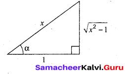 Tamil Nadu 12th Maths Model Question Paper 4 English Medium - 9