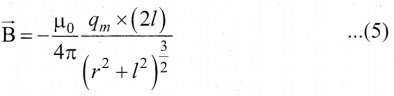 Tamil Nadu 12th Physics Model Question Paper 1 English Medium - 12