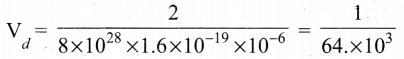 Tamil Nadu 12th Physics Model Question Paper 1 English Medium - 5