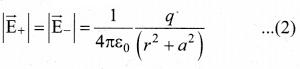 Tamil Nadu 12th Physics Model Question Paper 2 English Medium - 16