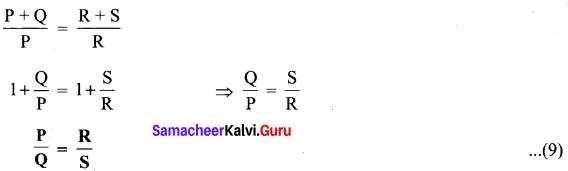 Tamil Nadu 12th Physics Model Question Paper 2 English Medium - 19