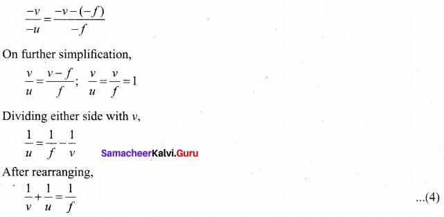 Tamil Nadu 12th Physics Model Question Paper 2 English Medium - 23