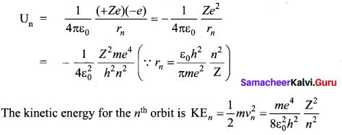 Tamil Nadu 12th Physics Model Question Paper 2 English Medium - 26