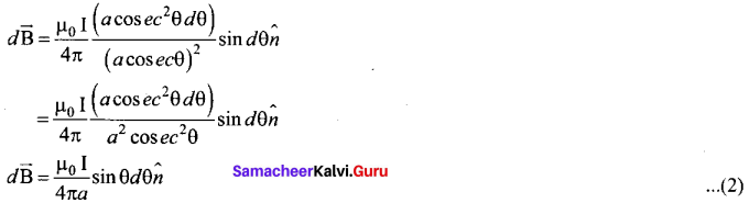 Tamil Nadu 12th Physics Model Question Paper 3 English Medium - 16
