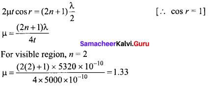 Tamil Nadu 12th Physics Model Question Paper 3 English Medium - 3