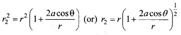 Tamil Nadu 12th Physics Model Question Paper 4 English Medium - 12
