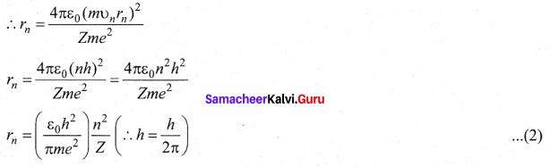 Tamil Nadu 12th Physics Model Question Paper 5 English Medium - 22