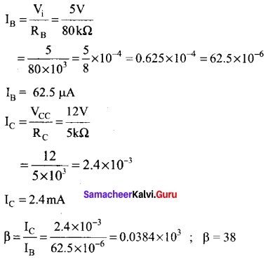 Tamil Nadu 12th Physics Model Question Paper 5 English Medium - 9