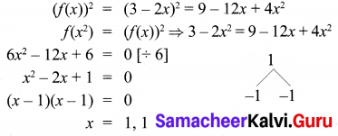 10th Maths Exercise 1.3 Samacheer Kalvi Solutions Chapter 1 Relations And Functions