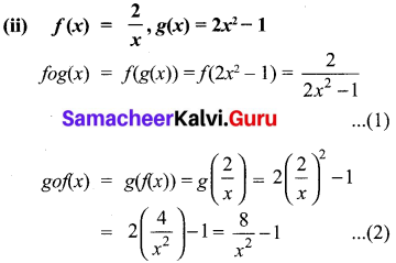Exercise 1.5 Class 10 Maths Samacheer Kalvi Chapter 1 Relations And Functions