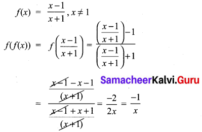 10th Maths Unit 1 Samacheer Kalvi Solutions Chapter 1 Relations And Functions