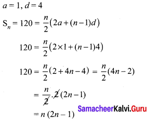 Samacheer Kalvi 10th Maths Chapter 2 Numbers and Sequences Ex 2.10 3