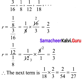 Samacheer Kalvi 10th Maths Chapter 2 Numbers and Sequences Ex 2.10 6
