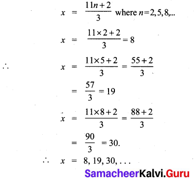 10th Samacheer Maths Exercise 2.3 Solutions Chapter 2 Numbers And Sequences