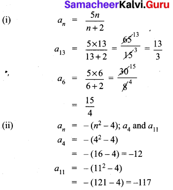 10th Maths Exercise 2.4 Samacheer Kalvi Chapter 2 Numbers And Sequences