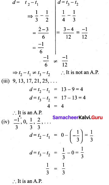 10th Maths Exercise 2.5 Samacheer Kalvi Chapter 2 Numbers And Sequences