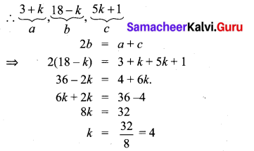 Exercise 2.5 Class 10 Maths Solution Samacheer Kalvi Chapter 2 Numbers And Sequences