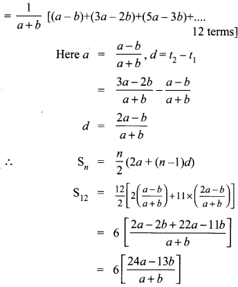 10th Samacheer Maths Exercise 2.6 Solutions Chapter 2 Numbers And Sequences