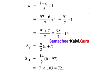 Ex 2.6 Class 10 Samacheer Kalvi Chapter 2 Numbers And Sequences