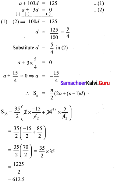 10th Maths Exercise 2.6 Samacheer Kalvi Chapter 2 Numbers And Sequences