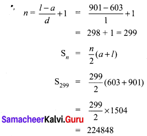 Ex 2.6 Class 10 Samacheer Kalvi Maths Solutions Chapter 2 Numbers And Sequences