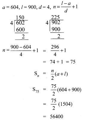 Exercise 2.6 Class 10 Maths Solution Samacheer Kalvi Chapter 2 Numbers And Sequences