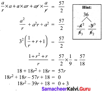 2.7 Exercise Class 10 Maths Solutions Chapter 2 Numbers And Sequences Samacheer Kalvi
